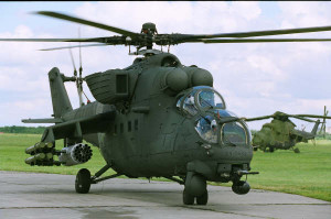 An Air Force attack helicopter