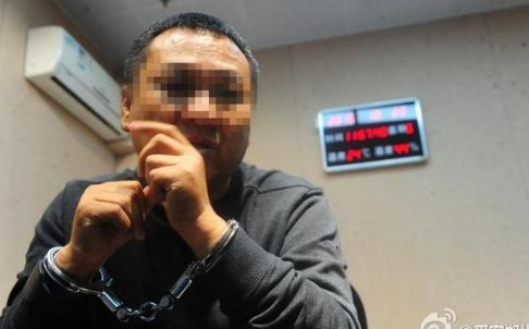 Shi, the Chinese real estate robber, arrested
