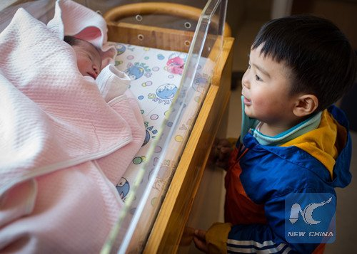 China kids: parents get more days off work
