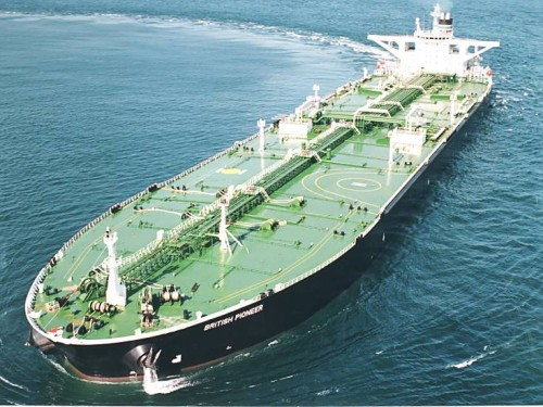 A crude oil vessel: Over 50 idling away in US Gulf