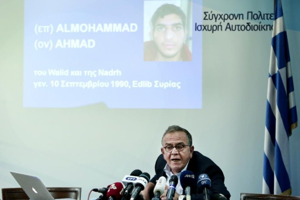 Ahmad alMohammad's passport shown on the screen by a Greek Interior ministry official today
