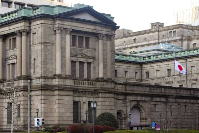 Bank of Japan: a surprising move