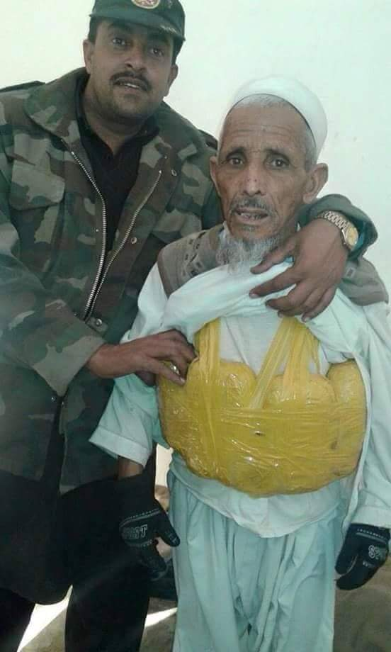 An old ISIS suicide bomber