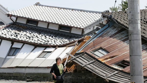 Part of the homes destroyed in Kumamoto