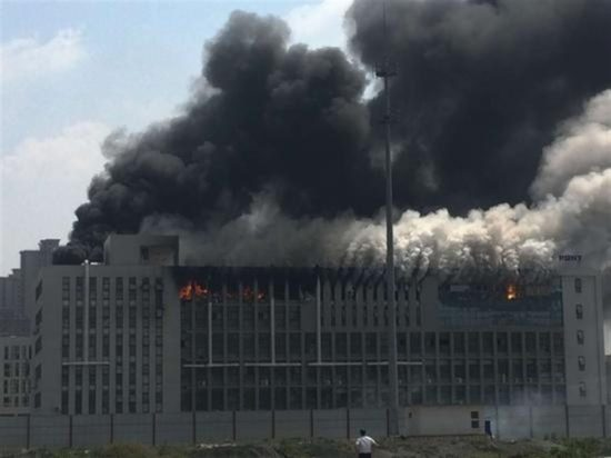 The factory on fire
